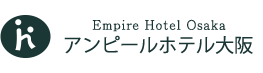 山西福祉記念会館 梅田でビジネスホテル・宴会場なら当館へ